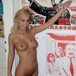 Проститутка Кира, метро Бульвар адмирала Ушакова, 89643840959, фото 3