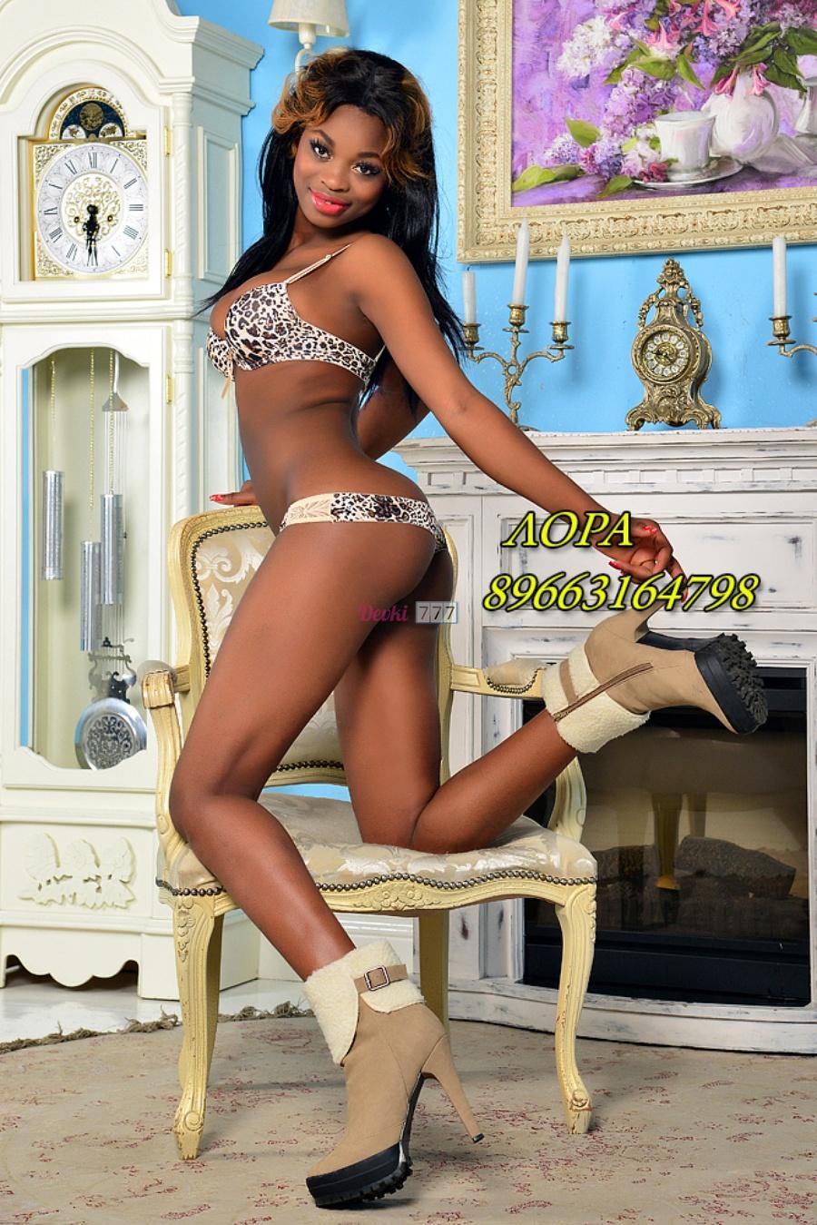 проститутки апартаменты лобни